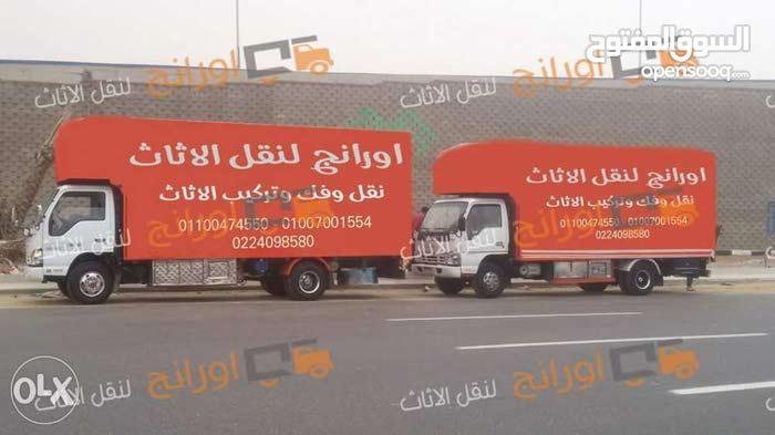 اورانج لنقل ورفع الاثاث 01007001554