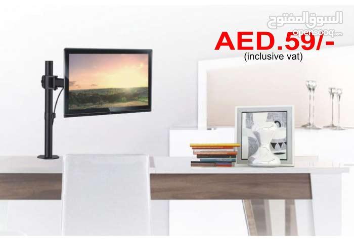 Computer Monitor Mounts in Dubai