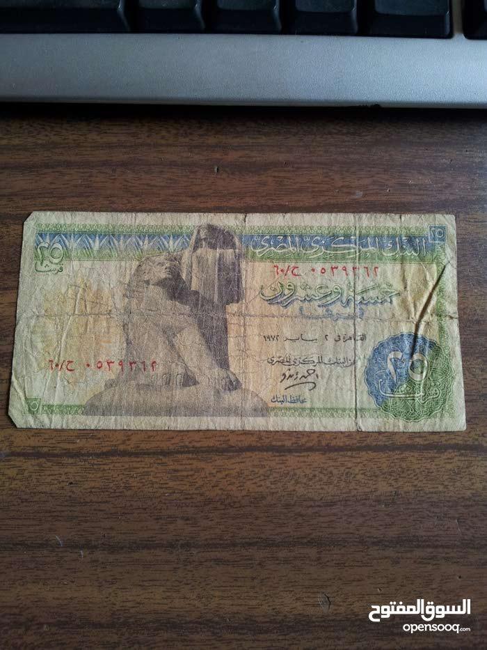 عملات  قديمة للبيع مصرية - سعودية- لبنانية