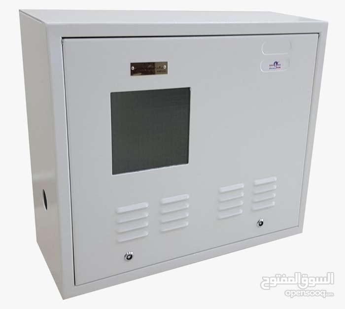 Kahramaa Water Meter Cabinet