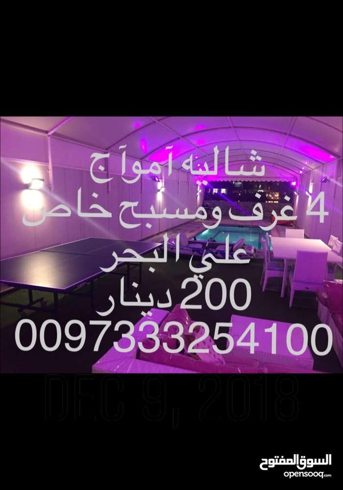 شاليه امواج السياحي مع مسبح خاص علي البحر