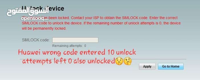 Huawei wrong code entered 10 unlock attempts left 0 also unlocked