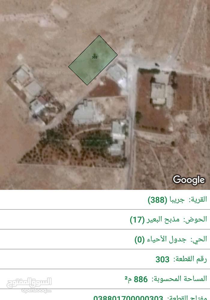 ارض للبيع جريبا . مذبح البعير مساحتها 886 متر