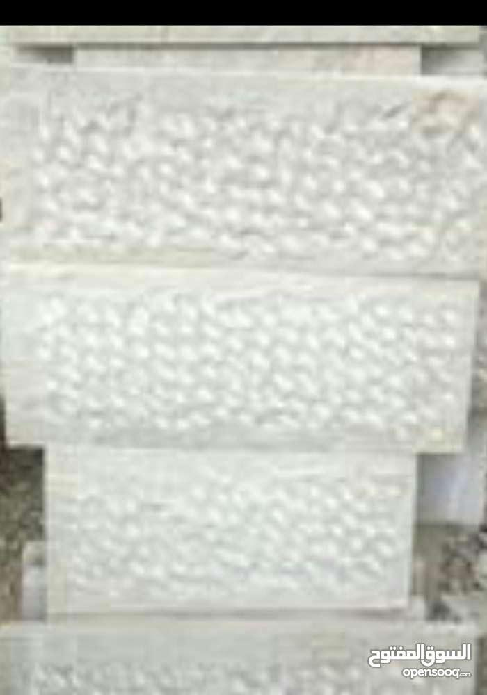 حرق اسعار على حجر البناء مع التقسيط