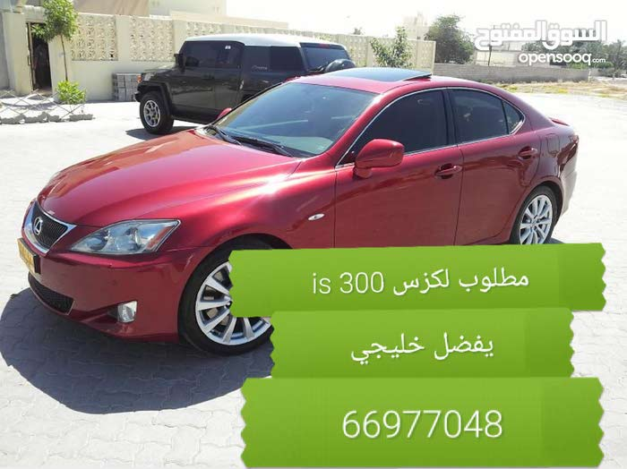 Used 2008 IS for sale