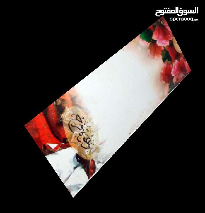 كروت افراح فاخرة ودروع تذكارية تصميم وتنفيذ سوداني خالص