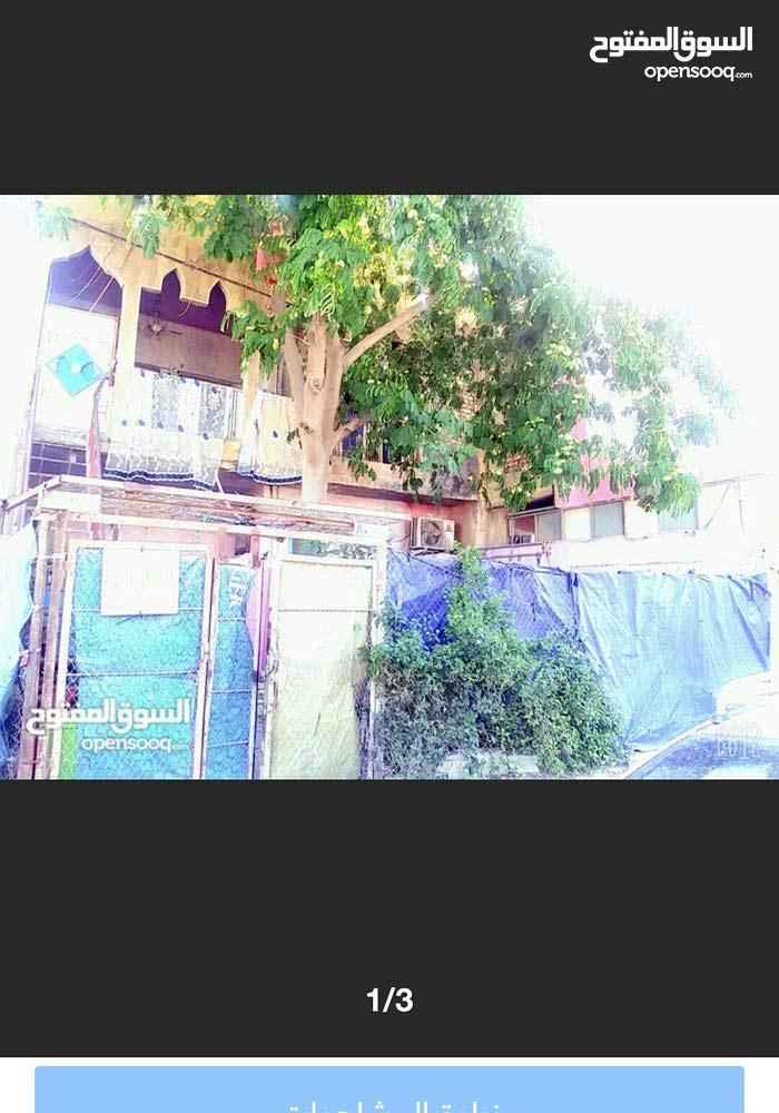 بيت في مدينه الصدر