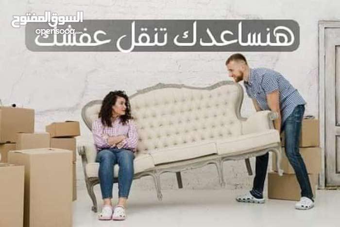 شركة جوهرة الاردن لنقل الاثاث//0791869574//