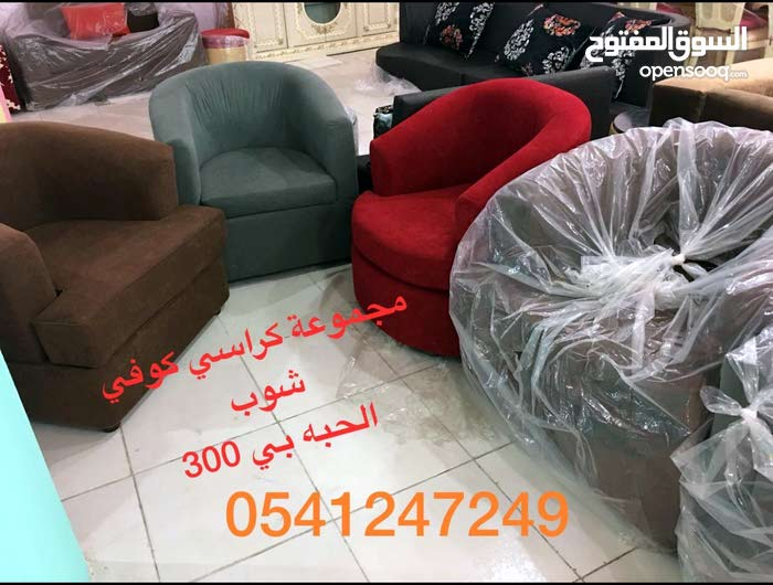 New Tables - Chairs - End Tables available for sale in Jeddah