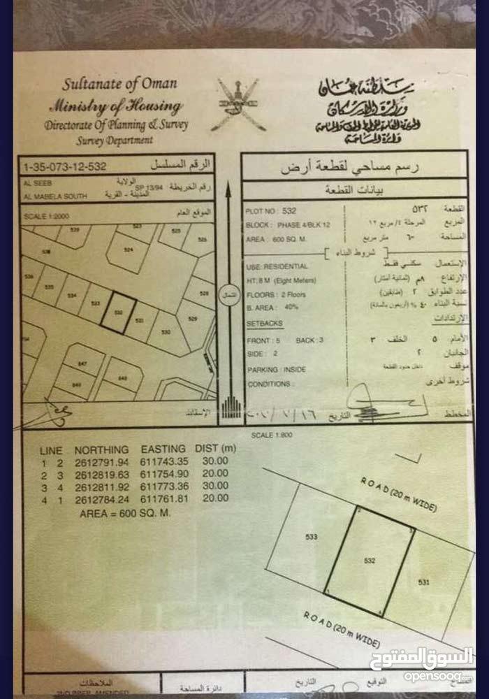 ارض فررررصه ف المعبيله بلوك 12 مفتوحه من شارعين
