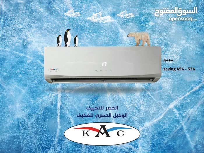 مكيف   KAC انفرتر الأكثر  توفيرا للطاقه