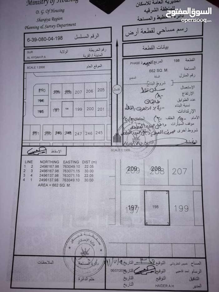 عيجه/2 رقم 198 جهتين 662 متر  ع الشارع القار قريبة مسجد مكيلخ مطلوب 15 الف