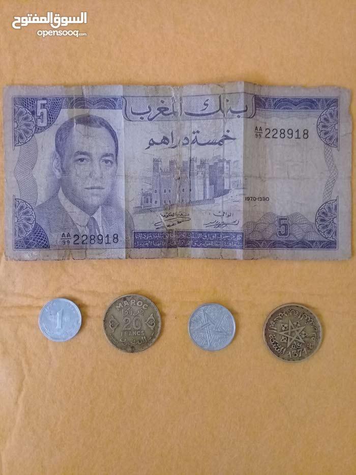 11 قطعة نقدية مغربية قديمة وناذرة ثمن جد مناسب للمشتري