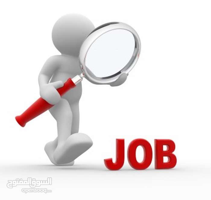 أبحث عن عمل كفرد أمن