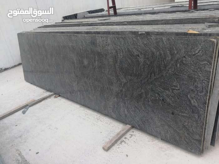 New granite materials for sale