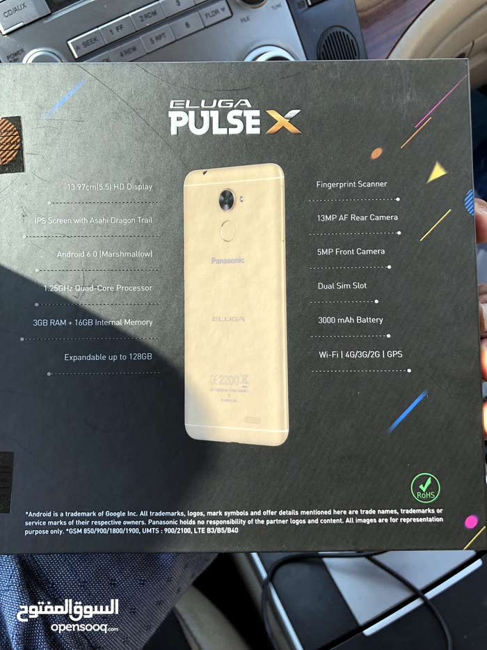 panasonic eluga pulse x new