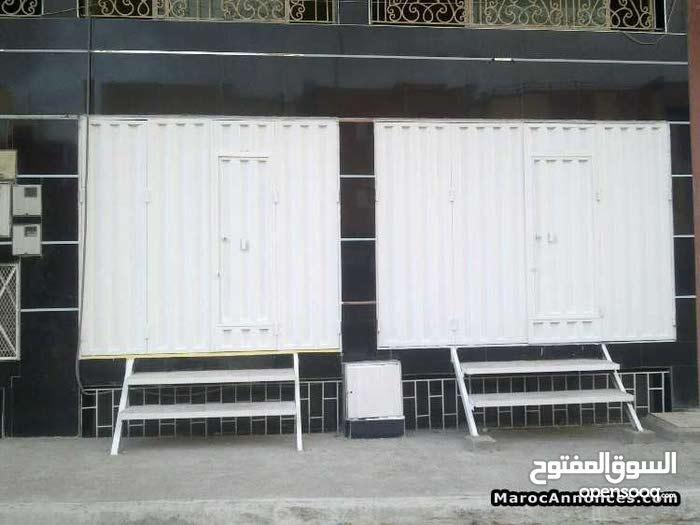 محلات تجارية لإيجار بسلا الجديدة الرباط المغرب
