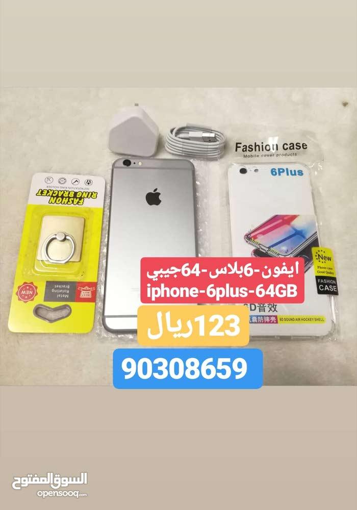 Used Apple  for sale in Izki