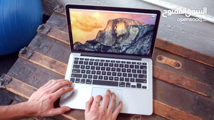ماك بوك برو macbook pro 2015