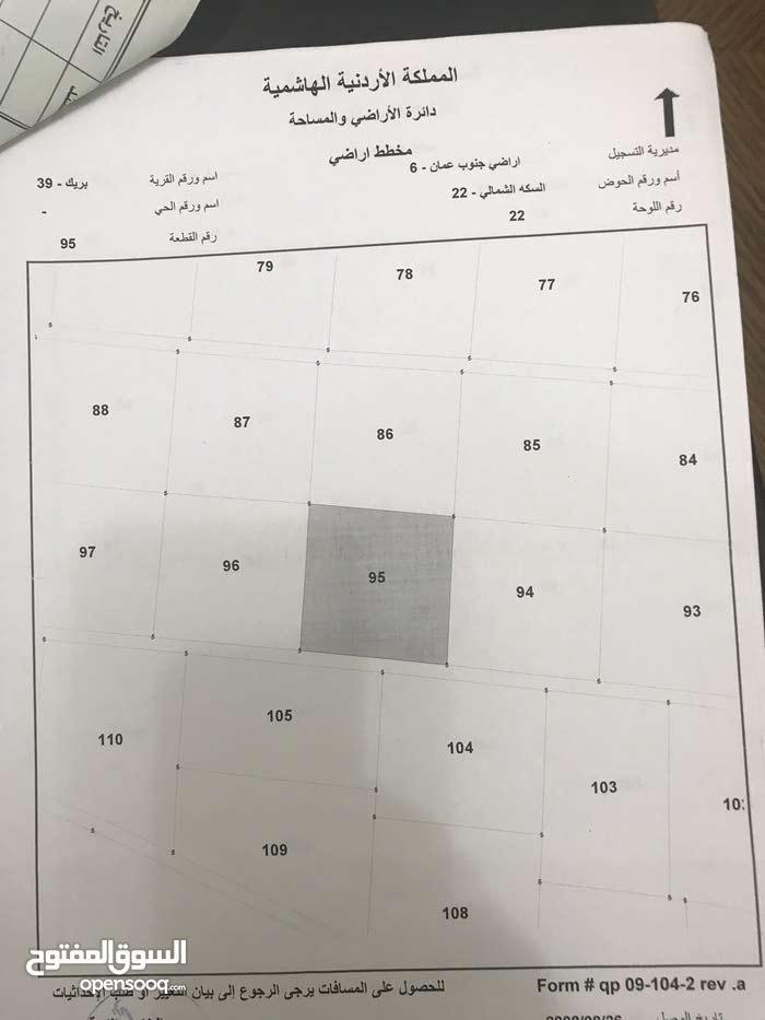 اراضي جنوب عمان. 10 دونم ارض في البريك السكه اشماليه للبيع