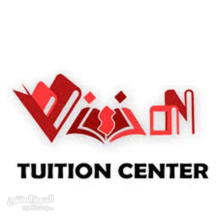 Tuition Center in Bayonia Al-Khobar