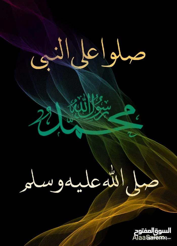 ارض للبيع مفروزه 450 متر من  المالك مباشره ابو عبد الرحمن رقم الهاتف 0797024060