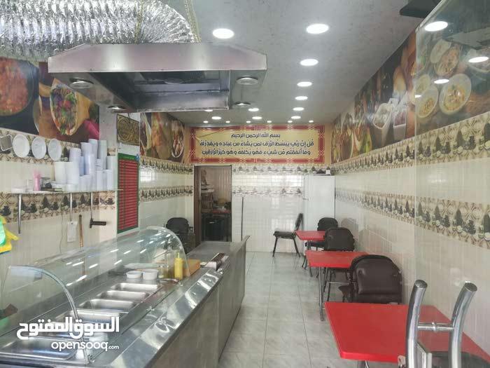 عده مطعم حمص للبيع