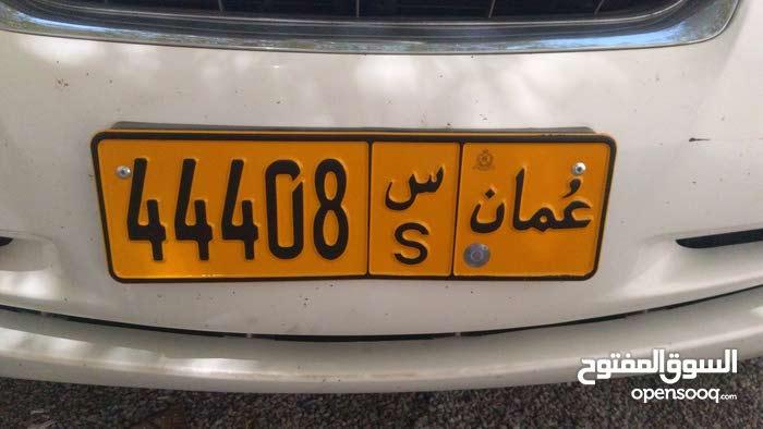 رقم خماسي 44408 S للبيع