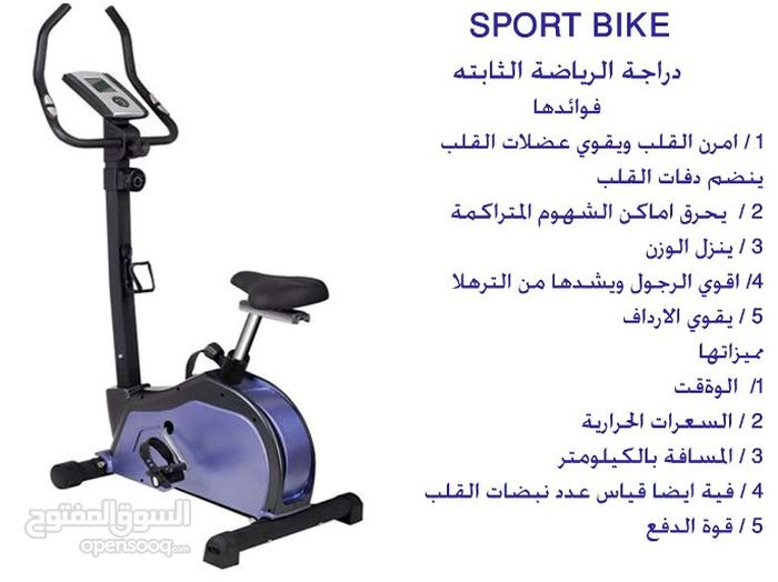 """جهاز دراجة التدريب والجري""""اوربتراك"""""""