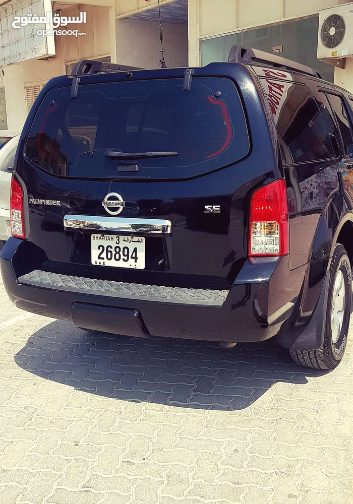 Used Nissan Pathfinder in Ajman