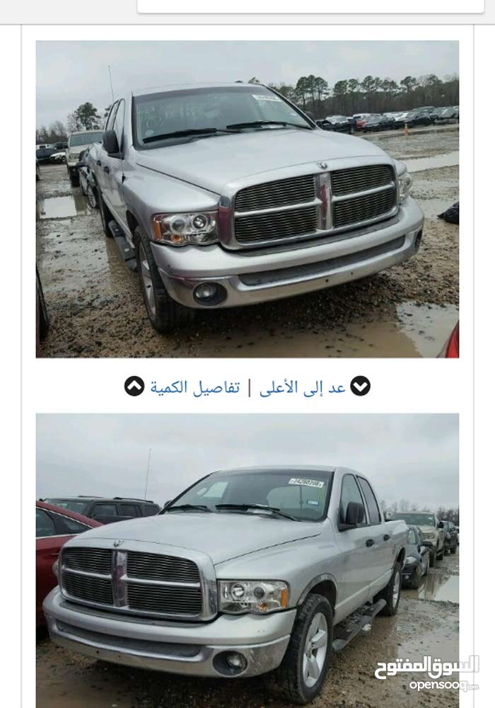 2003 Dodge for sale
