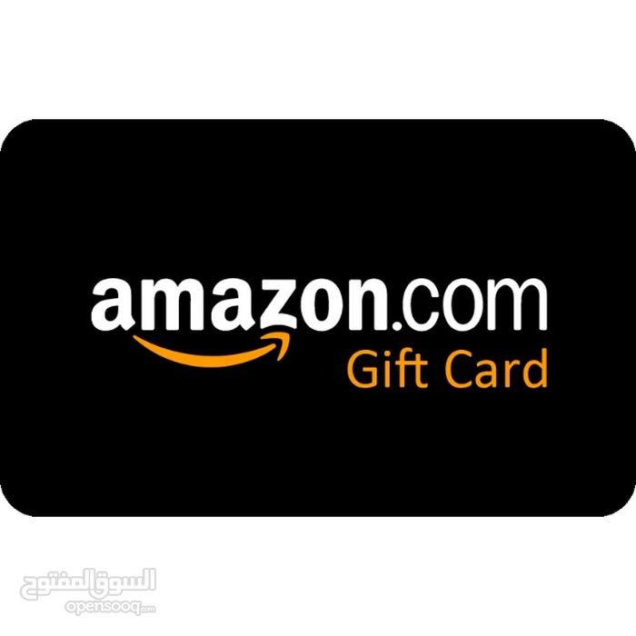 أمازون قيفت كارد Amazon Gift Card