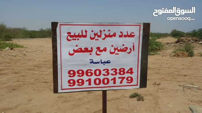 منزلين لبيع شبك بمساحه 1200 كل بيت مستقل بأرضه