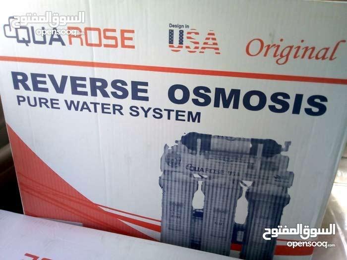 جهاز تحلية المياه المنزلي 6 مراحل