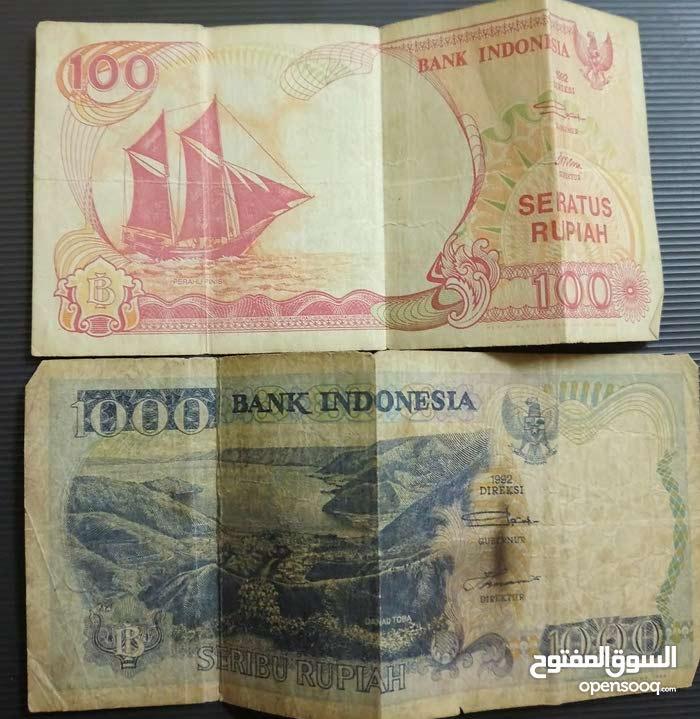 نقود أندونيسيه قديمة 1992 لا اعلي سعر