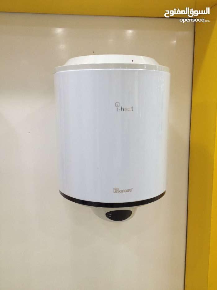 سخان كهرباء ديجتال يونير اير 80 لتر بريموت