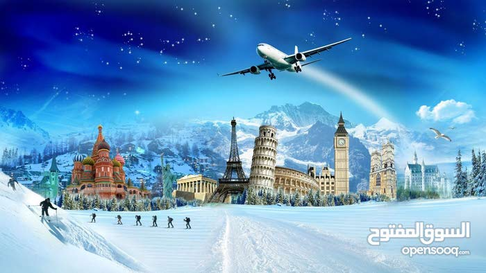عروض سفر وسياحة