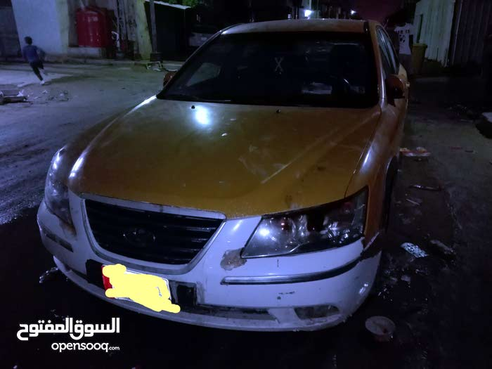 for sale in Basra