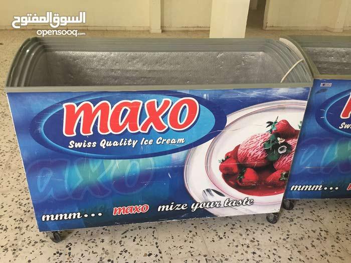 فريزات عرض ايطالية للبيع