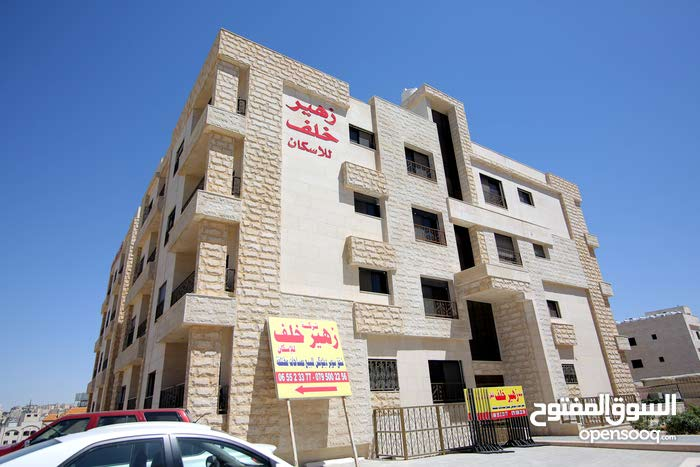 Studio rooms 1 bathrooms apartment for sale in AmmanUniversity Street