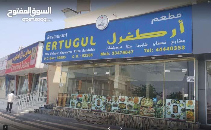 للبيع مطعم تركي بمنطقه الخور