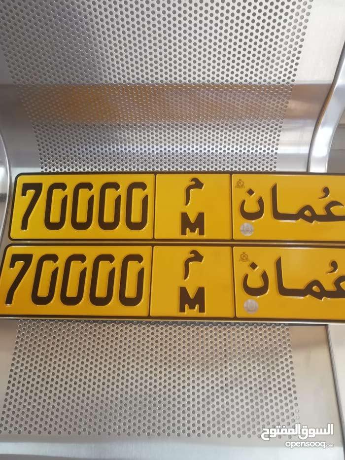 بيع وشراء الأرقام المميزة ابو تركي