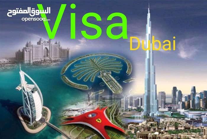 خدمات التاشيرات فى دبى