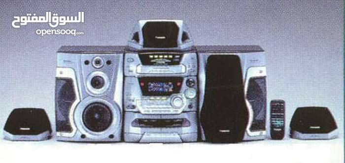 Directly from the owner, Used Stereo for sale