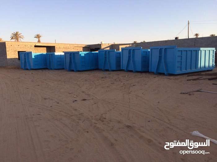 ليبيا طرابلس تاجوراء