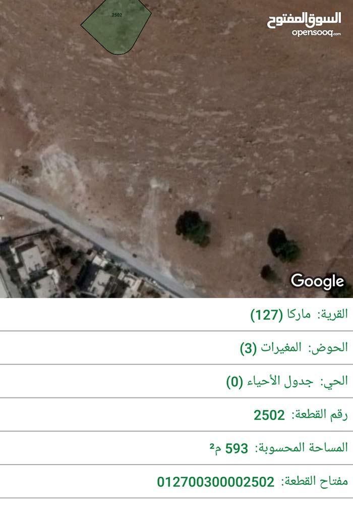 ارض 593م للبيع /عمان - ماركا - المغيرات - حي التقوئ