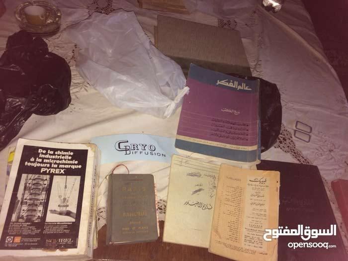 مجموعة كتب قديمة