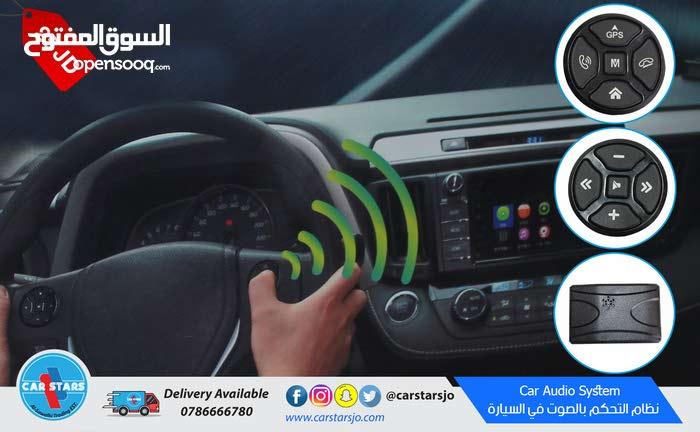 نظام التحكم اللاسلكي بالصوت داخل السيارة