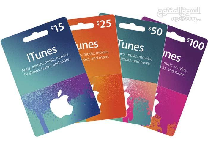 كروت ايتونز وابل ستور iTunes للمتجر الامريكي والبريطاني