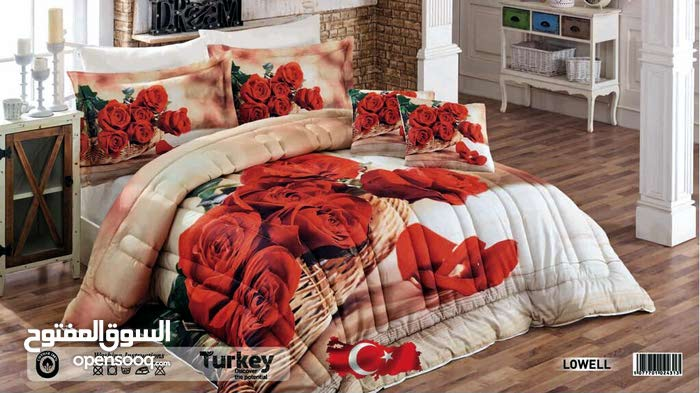 Mecca –New Blankets - Bed Covers available for immediate sale